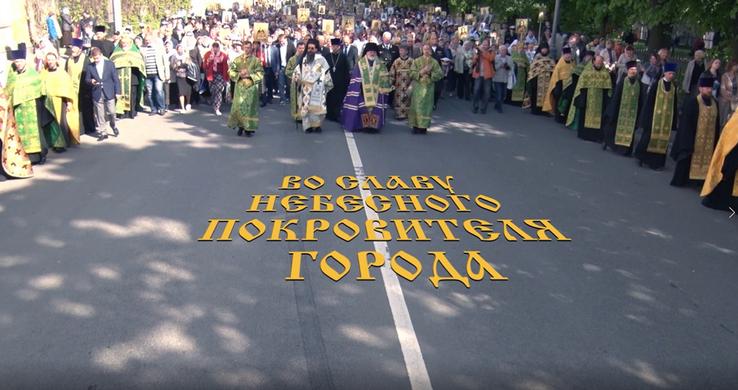 Иоанн Кронштадтский - небесный покровитель Санкт-Петербурга